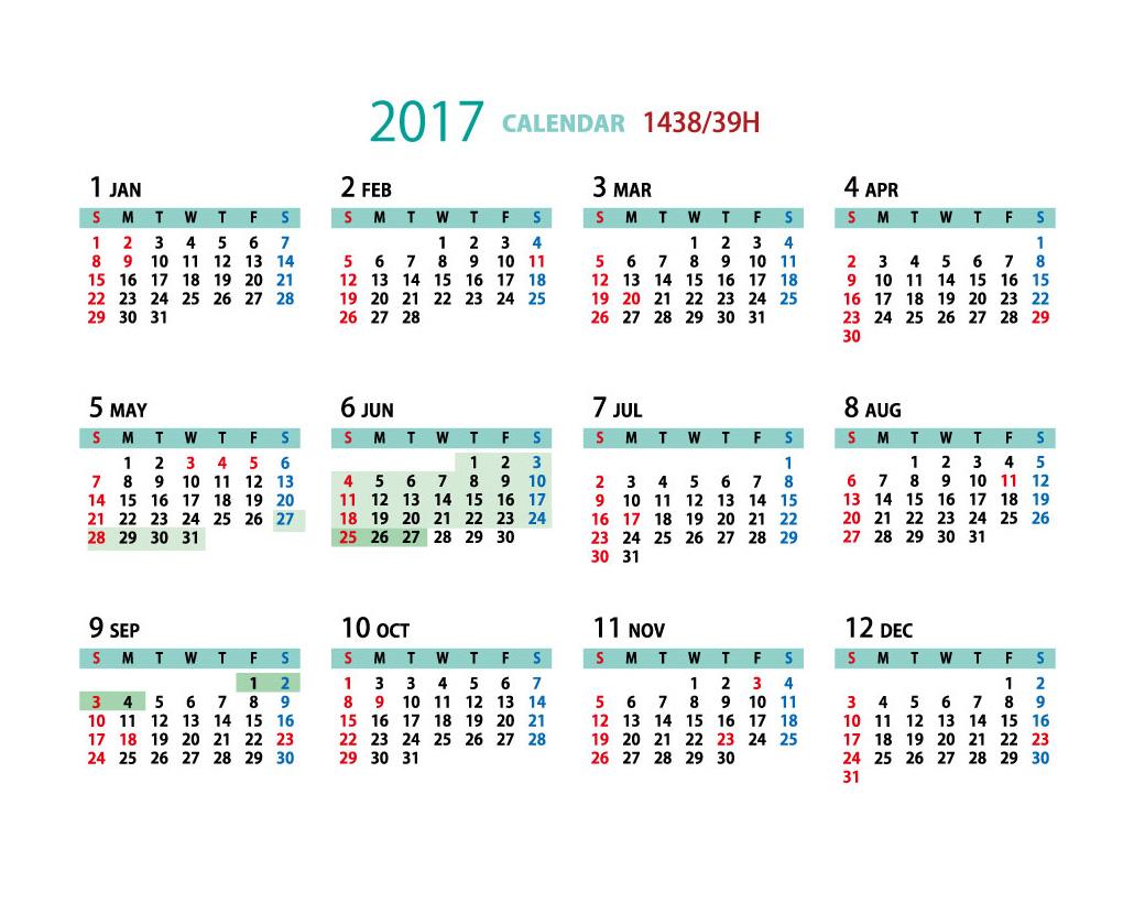 イスラム暦付カレンダー2017:2018