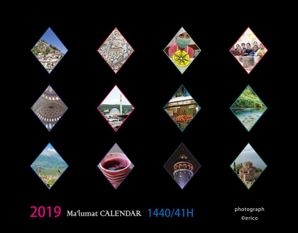 イスラム暦付カレンダー2019表紙