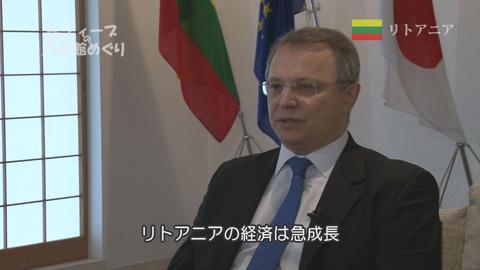 リトアニア大使