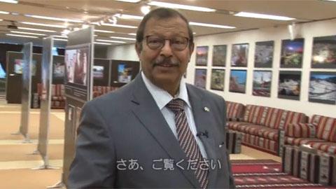 サウジアラビア写真展