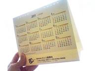 カレンダー使用例
