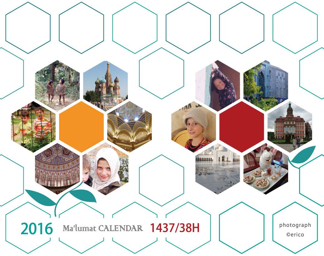 イスラム暦付カレンダー2016表紙