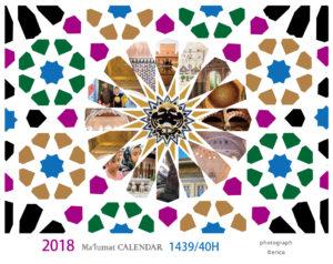 イスラム暦付カレンダー2018:表紙