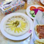 ホンモス(ひよこ豆とゴマのペースト) Amman, Jordan