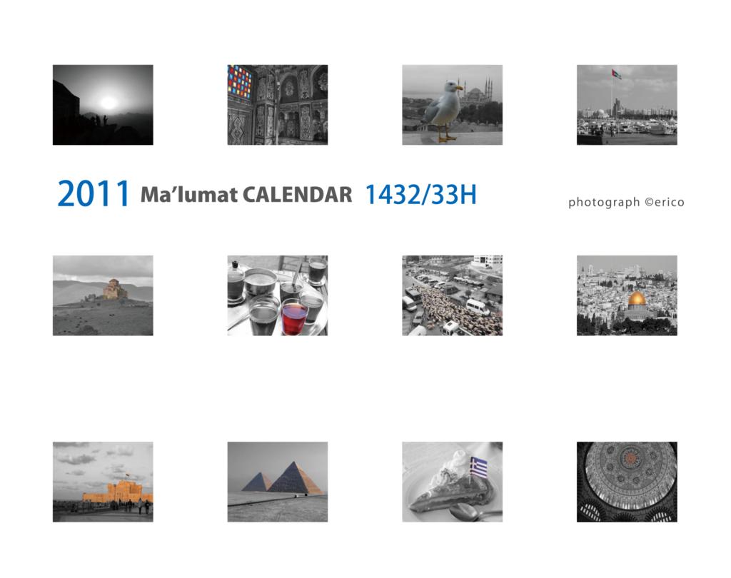 イスラム暦付カレンダー2011:表紙