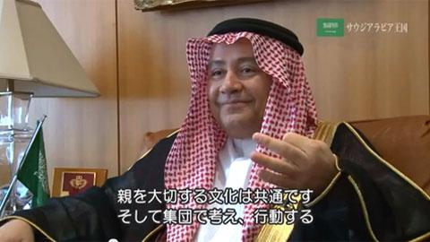 サウジアラビア大使
