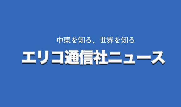 ericoworld.net
