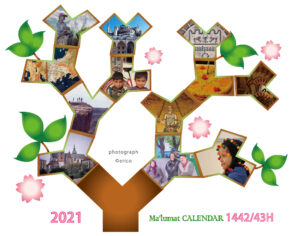 イスラム暦付カレンダー2021